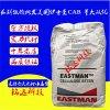 醋酸丁酸纤维素CAB 伊斯曼化学 171-15 金属涂料 木器涂料 油墨料