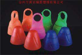 塑料瓶盖模具厂专业做瓶盖模具