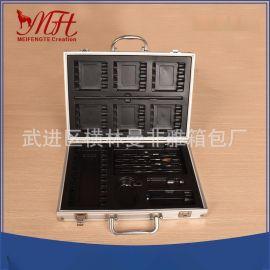 工具箱定做,多功能五金工具箱,工具收纳箱,仪器设备展示箱