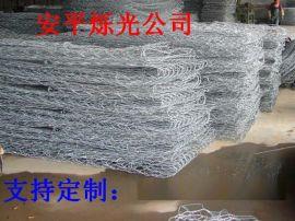 镀锌石笼网 热镀锌石笼网 高镀锌石笼网