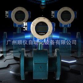 华南区促销KTBL污水流量计自来水厂流量计电磁流量计 泥浆流量计