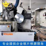 昆山丰金锐专业修磨厂家,12道工序,确保研磨效果和新片一样!