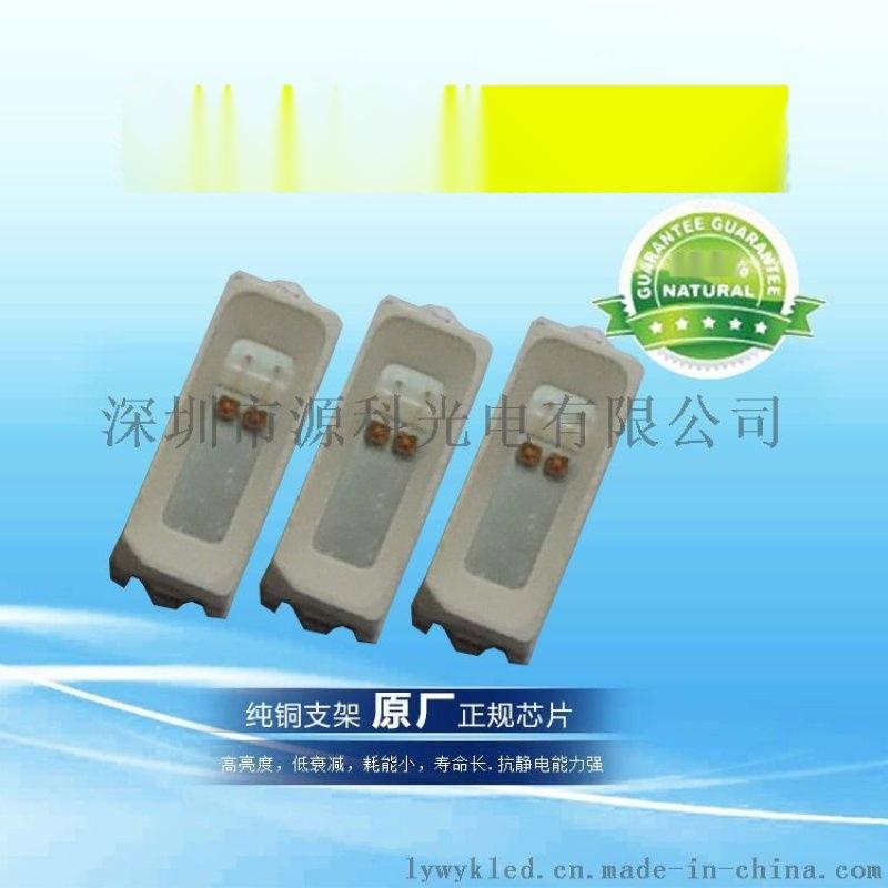 供應三安晶片4014冰藍色LED燈