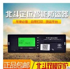 GPS行车记录仪 车辆远程定位 远程视频监控