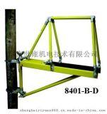 绝缘平台 8401-B-D