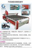 陕西乾富机械旋转刀切割机脚垫生产设备行业棒