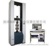 橡胶片橡胶垫橡胶产品拉断力检测试验机山东试验机厂家