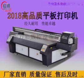 路牌不锈钢铝合金标牌彩色uv平板打印机厂家促销