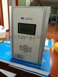 南瑞继保RCS9641微机综合保护装置