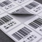 列印條碼/不乾膠標籤/流水號標籤/彩色二維碼貼紙/合格證標籤