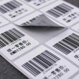 打印条形码/不干胶标签/流水号标签/彩色二维码贴纸/合格证标签