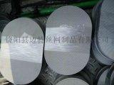 斜纹密纹网 席型网滤网 不锈钢席型网 不锈钢密纹网