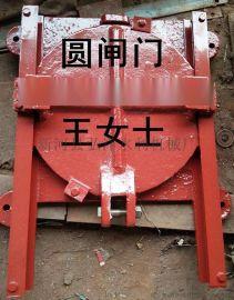 厂家直销直径600圆形铸铁闸门现货供应
