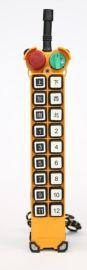 禹鼎18鍵遙控器F24-18S