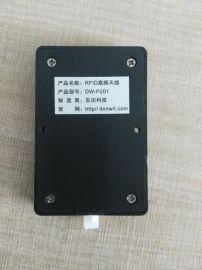 HF RFID读写器天线