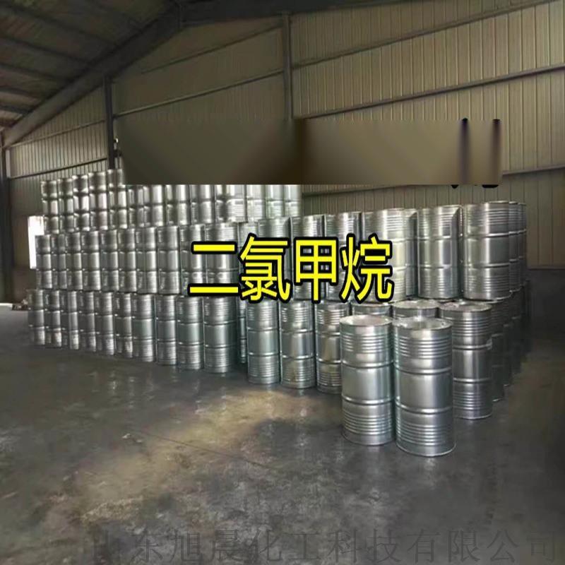 山东二氯甲烷生产厂家 二氯甲烷多钱一吨