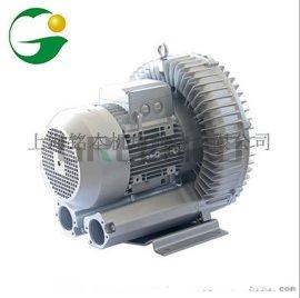 水产养殖用2RB510N-7AH26环形高压鼓风机 电解液搅拌用2RB510N-7AH26气环式真空泵