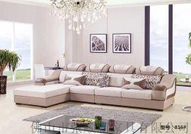休闲布艺沙发SYS805