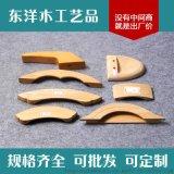 東洋木工藝  櫸木木拉手 實木原木木拉手