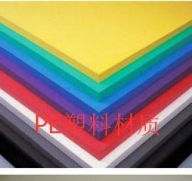 PP专用塑料粘合剂九点牌耐黄变PP塑料胶水