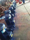 云南供水管道泵ISG80-160B大理 清水离心泵