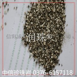 乳化沥青膨胀珍珠岩保温材料