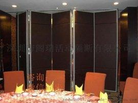 廣東東莞餐廳隔斷牆 移動隔牆 活動屏風廠家定製