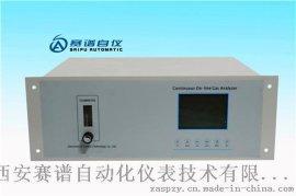 Hydrogen SP2101在线热导氢气分析仪