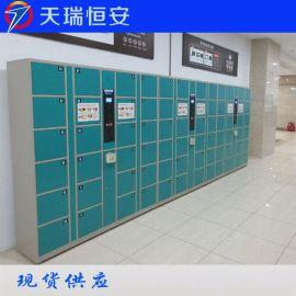 公共场合电子智能存包柜条码寄存柜