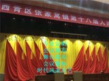 顺义区会议舞台幕布顺义区定做防火阻燃电动舞台幕布生产厂家