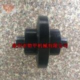 开普15支重轮KDG15微挖支重轮