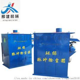 专业生产脉冲布袋除尘器 水泥仓仓顶除尘器