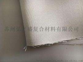 江苏高硅氧纤维布厂家 高硅氧布供应  弘之盛高温布
