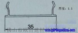 重庆天花铝管 管状天花图片 佛山天花幕墙铝型材厂家