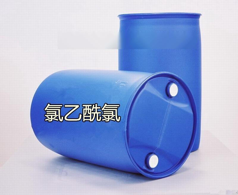 山东生产氯乙酰氯厂家直销 国标氯乙酰氯生产企业