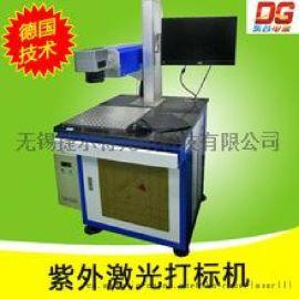 宝应激光打码机/扬州半导体激光器维修/高邮20瓦激光打标机
