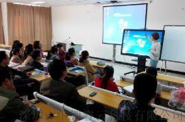 86寸壁挂触摸查询一体机红外触摸电脑电视多媒体会议教学一体机