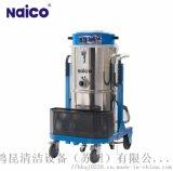 耐柯100L大容量工厂用工业吸尘器A80