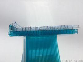6mm湖蓝四层U型锁扣阳光板