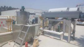 卧螺式离心机酿酒厂污泥脱水处理设备 易操作