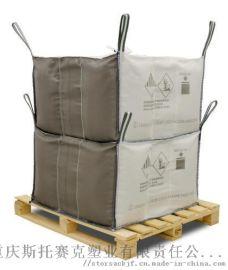 全新PP+PE 复膜化工产品半吨集装袋