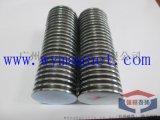 厂家直销优质钕铁硼强力磁铁 磁力片 钕铁硼小规格N35圆形磁片