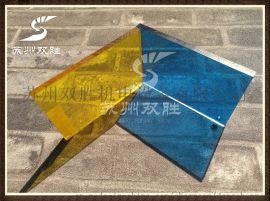 双面抗静电板 韩国进口防静电pc板透明蓝色