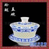 高白瓷盖碗 镂空陶瓷盖碗 青花三才盖碗