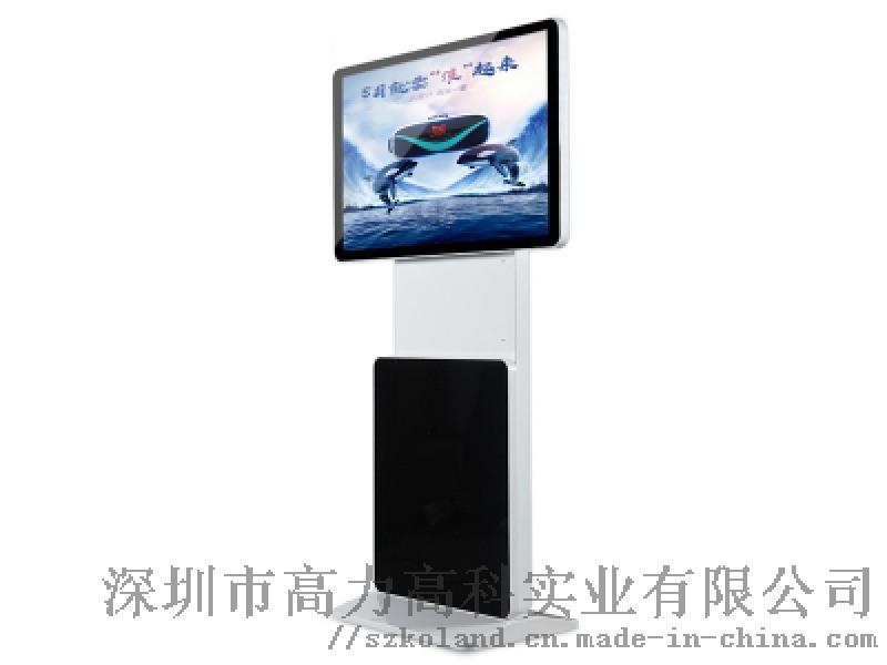 43寸立式触摸一体机可旋转横屏竖屏查询机广告机