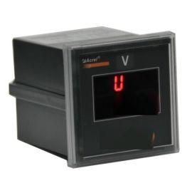 數顯直流電壓表,PZ72-DU/C帶通訊直流電壓表