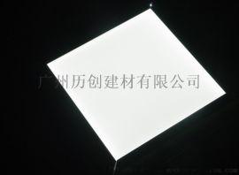 历创 pc阻燃扩散板  led灯灯面  厂家直销