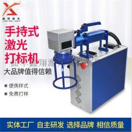 五金制品自动刻标机 物体表面刻标机 激光打标机厂家