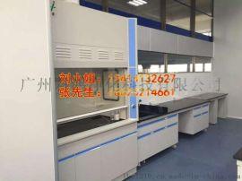 君鸿牌通风橱柜柜操作规程 广州实验室家具通风柜厂家