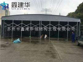 苏州相城区钢结构雨棚活动厂房推拉帐篷伸缩电动雨篷